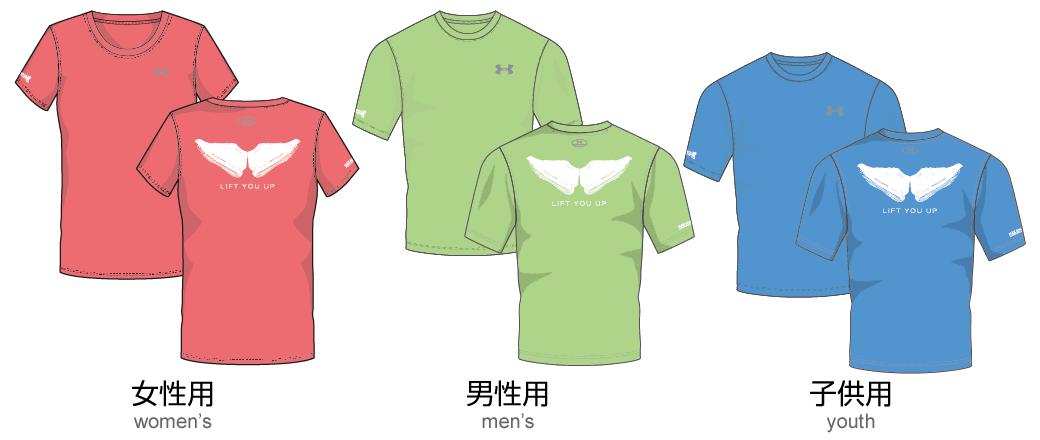 アンダーアーマー製大会オリジナルTシャツ